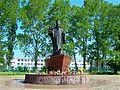 0905 Pomnik Papieża Jana Pawła II Police ZPL.jpg