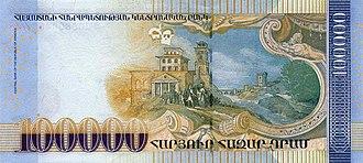 Armenian dram - Image: 100,000 Armenian dram 2009 (reverse)