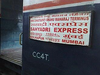 Sahyadri Express - Image: 11023 Sahyadri Express trainboard