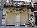 148 Farmàcia Guasch, c. Parellada (Vilafranca del Penedès).JPG