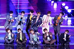 Wanna One vuonna 2017.