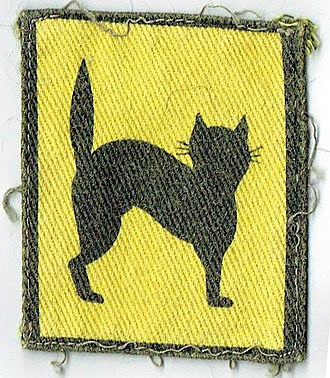 17th Infantry Division (India) - Shoulder patch of the 17th Indian Infantry Division.