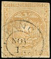 1865 1R Ecuador Nov17 Mi3b.jpg