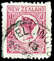1873 Newspaper Stamp halfpenny rose.JPG