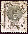 1876 5Ch Iran shah Yv15A Mi21C.jpg