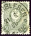 1880 Reich 50Pfennige Mi38a.jpg