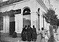 1908-10-07 - Moritz Schiller's Delicatessen.jpg