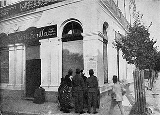 World War I - Sarajevo citizens reading a poster with the proclamation of the Austrian annexation in 1908