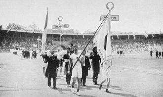 Japan at the 1912 Summer Olympics - The team of Japan at the opening ceremony.