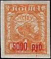 1922 CPA 19.jpg