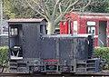 1926年製B型7噸機関車.JPG