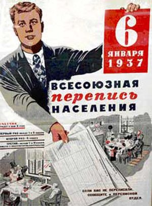 Soviet Census (1937) - Information poster for the 1937 Census