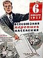 1937CensusPropaganda.jpg