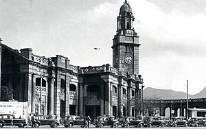 Clock Tower and Kowloon Station (KCR) in Tsim ...