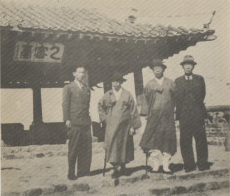 Ulmil Pavilion - Kim Kyu-sik and others at the pavilion in 1948.