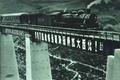 1950年陇海路八号桥.png