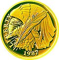 1987 US Constitution Gold $5 Obverse.jpg