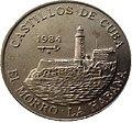 1 песо. Куба. 2007. Крепости - Морро.jpg