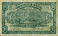 1 Dollar - Fukien Bank, Amoy branch (Undated) 02.jpg