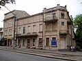 1 Gradonachalnytska Street, Odessa (01).jpg