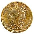 1 Pfenning 1725 Georg I (obv)-1106.jpg