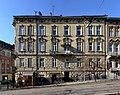 1 Zankovetskoi Street, Lviv (01).jpg