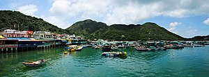 English: lamma island panorama fishing village...
