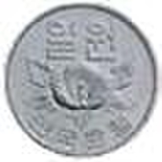 South Korean won - Image: 1 won 1968 obverse