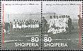 1st International Football Match in Albania 2003 stampsheet.jpg