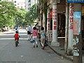 2002年夏 汕头市民权路 - panoramio.jpg