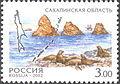 2002. Марка России 0722 hi.jpg