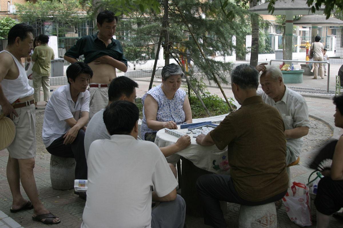 2005-07-08 Mahjong.JPG