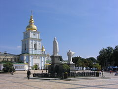 2005-08-15 St Michael Cathedral Kiev 283.JPG