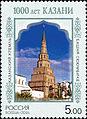 2005. Марка России stamp hi12849226784c965d3609c19.jpg