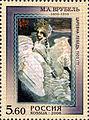 2006. Марка России stamp hi12612394164b2cfc78b7a5d.jpg