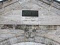 2008-01-24 Гатчина. Сильвийские ворота (2).JPG