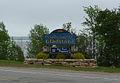 2009-0619-Gladstone-Welcome.jpg