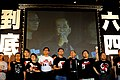 2010香港維園平反六四21週年燭光晚會與2010 Hong Kong Event Remembering the 1989 Massacre in Beijing, China.jpg