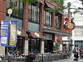 2010-Hardrock cafe-Denver.JPG