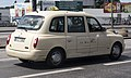 2010 LTI TX4 Gold, Berlin London cab rear right.jpg
