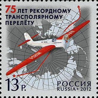 Tupolev ANT-25 - Commemorative stamp illustration of the Moscow-San Jacinto transpolar flight