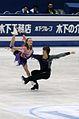 2012 WFSC 05d 527 Siobhan Heekin-Canedy Dmitri Dun.JPG