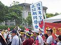 2016-09-03 軍公教上街 (29345170921).jpg
