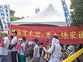 2016-09-03 軍公教上街 (29345171681).jpg
