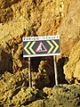 2017-12-01 Danger, Praia de Santa Eulália, Albufeira.JPG