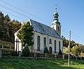 2018 Kościół Maksymiliana Kolbe w Rzeczce 2.jpg