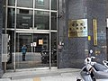 2nd Office of Judicial Yuan and Taipei District Prosecutors Office 20170624.jpg