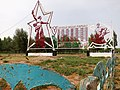 2nd World-War memorial of Ottuk, Kyrgyzstan - panoramio.jpg