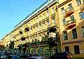 3361. St. Petersburg. Kolomenskaya street, 14.jpg