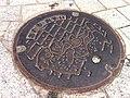 3 Chome Inaho, Otaru-shi, Hokkaidō 047-0032, Japan - panoramio (1).jpg